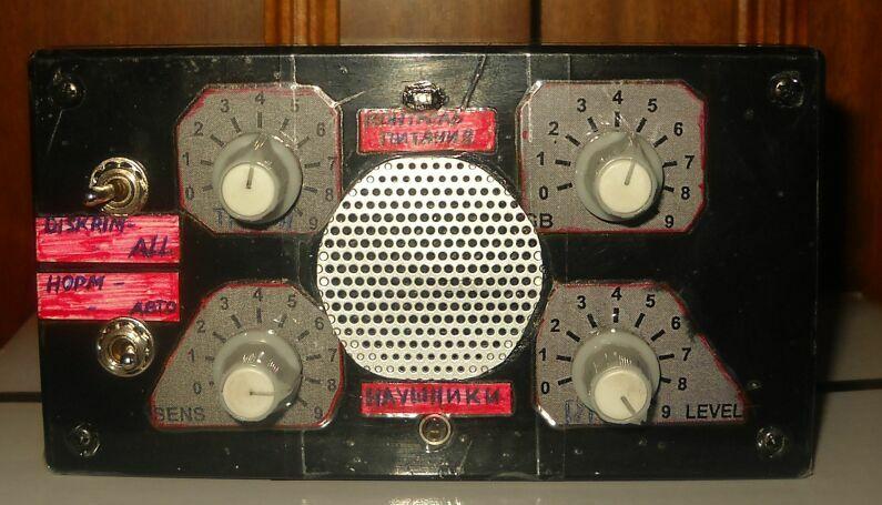 ...георадар не делаю ,все аналоговое пожалуйста , есть два прибора типа Тессор ,собраны по заводским схемам...